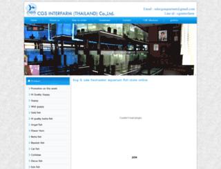 champaquariumfish.com screenshot