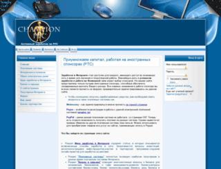 championptc.ru screenshot