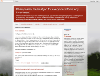 champmecash.blogspot.com screenshot