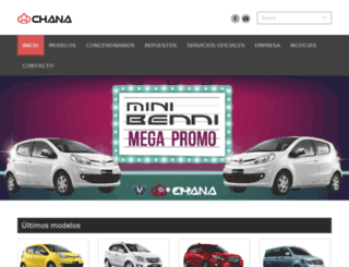 chana.com.uy screenshot