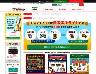 chance.com screenshot