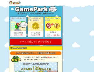 chance.gamepark.net screenshot