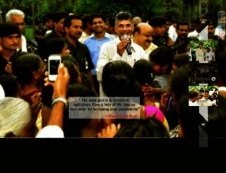 chandrababunaidu.com screenshot