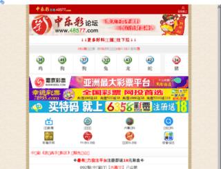 chanelmarket.com screenshot