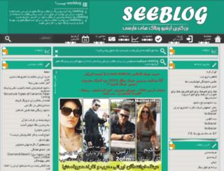 chanelsexy-roz.seeblog.ir screenshot