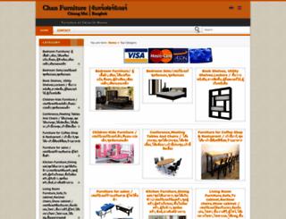chanfurniture.com screenshot