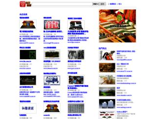 chang.xcom.tw screenshot