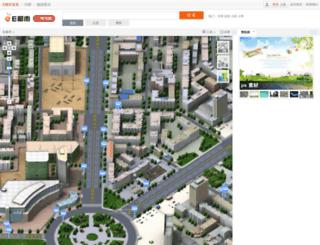 changchun.edushi.com screenshot