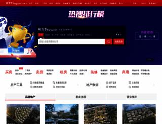 changchun.fang.com screenshot