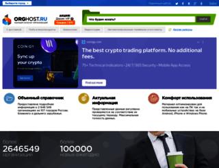 changed.ifolder.ru screenshot