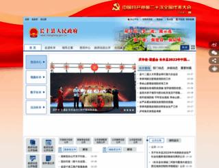 changfeng.gov.cn screenshot