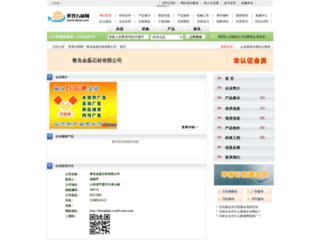 changliqin.world-stone.com screenshot