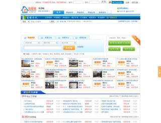 changsha.zupuk.com screenshot