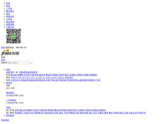 changshu.jiwu.com screenshot