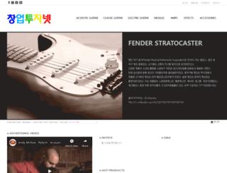 changuptuja.net screenshot