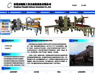 changxu.net screenshot