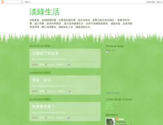 chanmeimai.blogspot.com screenshot