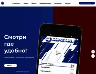channel4.ru screenshot