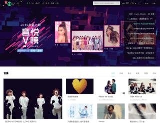 channeladmin.yinyuetai.com screenshot