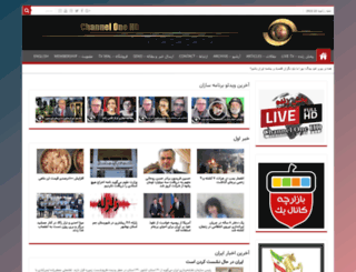 channelonetv.com screenshot