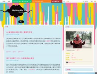 channoway.blog.163.com screenshot