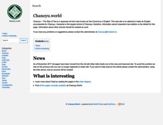 chanoyu.world screenshot
