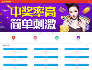 chaofane.com screenshot