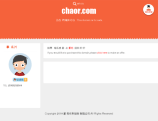 chaor.com screenshot