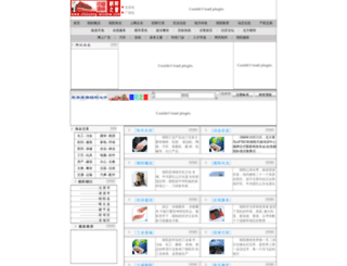 chaoyang-window.com screenshot