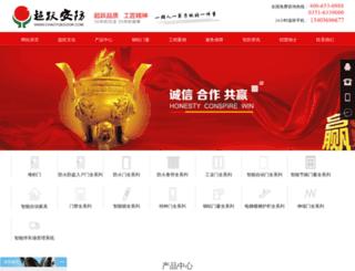 chaoyuedoor.com screenshot