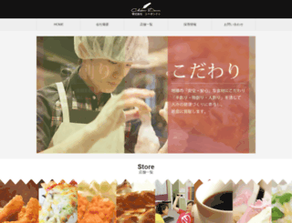 chapondoux.com screenshot