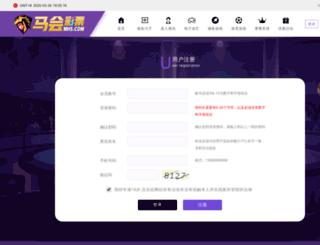 char-lyn.com screenshot