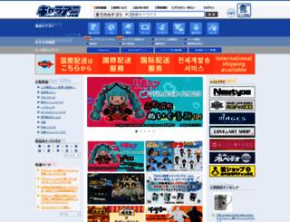 chara-ani.com screenshot