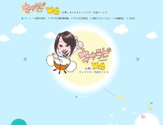 charapi.jp screenshot