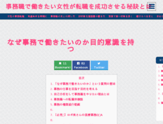 charaway.jp screenshot