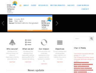 charbangladesh.com screenshot