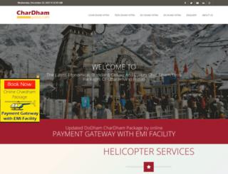 chardhama.com screenshot