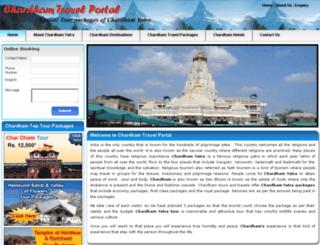 chardhamtravelportal.com screenshot