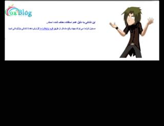 chargefree.lxb.ir screenshot