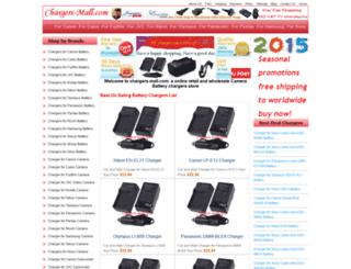 chargers-mall.com screenshot
