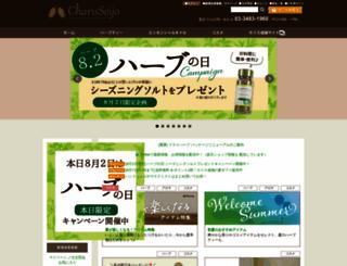 charis-shop.com screenshot