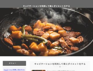 charlotteandjoe.com screenshot