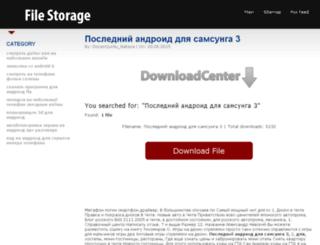 charmfactory-ng.ru screenshot