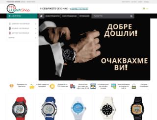 chasovnici.net screenshot