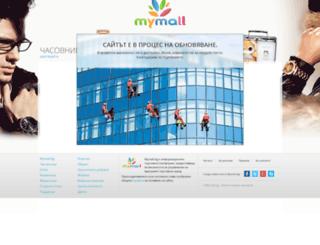 chasovnik.mymall.bg screenshot