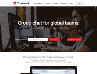 chat-work.com screenshot
