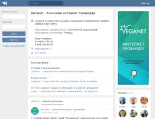chat.141600.ru screenshot