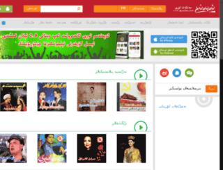 chat.apandim.com screenshot