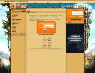 chat.games.ru screenshot