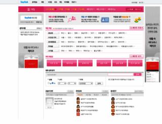 chat.sayclub.com screenshot